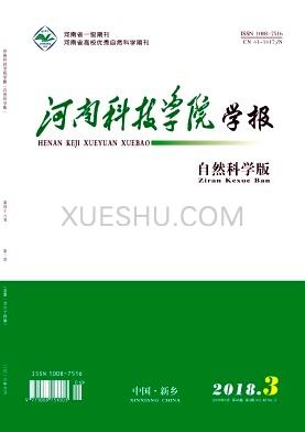 河南科技学院学报杂志