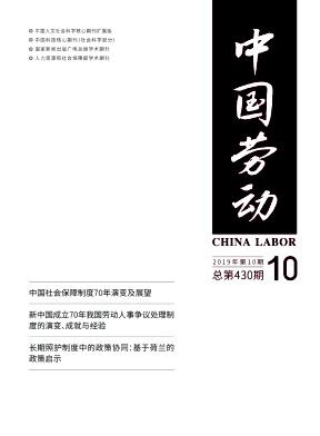 互联网经济杂志