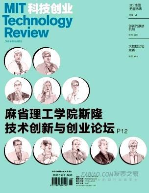 科技创业杂志