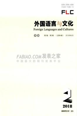 外国语言与文化杂志